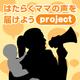 Feedback profile image 3f7f3d28 06de 4326 957b 256212941df0
